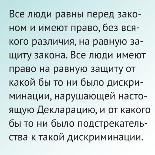 башкирский шрифт для windows 7 скачать бесплатно